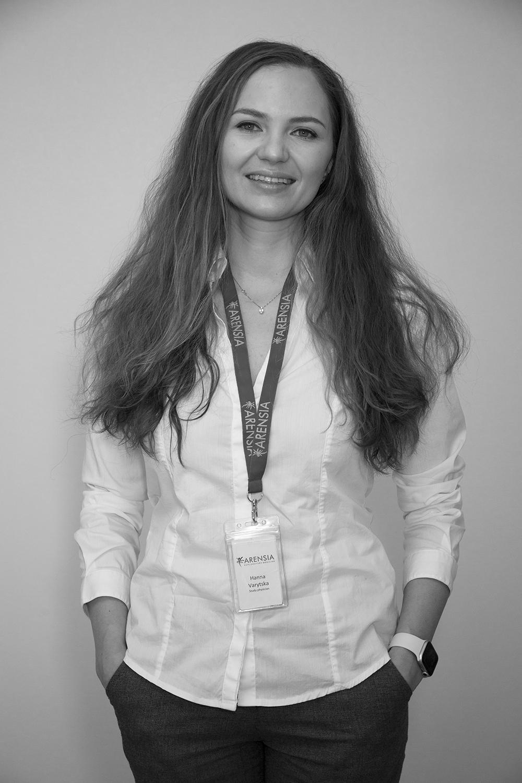 Ганна Варицька