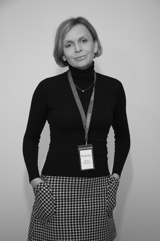 Марина Неборачко